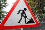 Вниманию водителей! Движение по улицам Кишинева будет изменено.