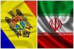 Иран покажет свои товары в Молдове в сентябре