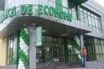 """""""Banca de economii"""" будет разделена между нынешней властью"""