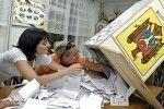 Коммунисты потеряли возможность создания досрочных выборов в Молдове
