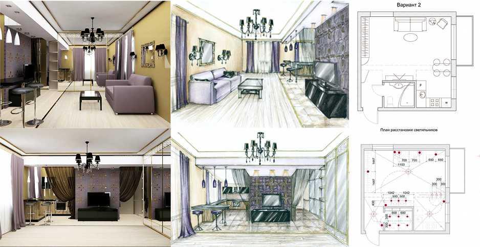 Заказать дизайн проект квартиры бесплатно