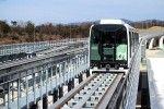 В Японии началось строительство самой длинной в мире линии для поездов на магнитной подушке