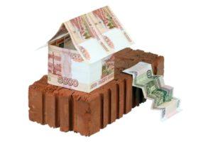 строительство в кредит